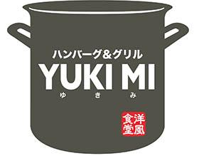 ハンバーグ&グリル YUKI MI